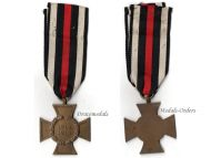 Germany Hindenburg Cross Non Combatants Maker CP German WW1 Military Medal Honor 1914 1918 Great War