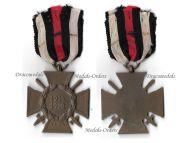 Germany Hindenburg Cross Combatants Maker OCL German WW1 Military Medal Honor 1914 1918 Great War