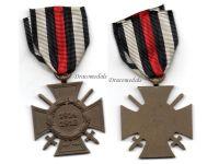 Germany Hindenburg Cross Maker WDL German WW1 Military Medal Honor 1914 1918 Great War