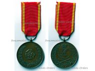 Germany Lippe Detmold WW1 Military Merit Medal 1915 2nd type with Swords