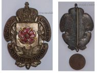 Germany Lippe Detmold WW1 Badge Veterans Association by Mayer & Wilhelm