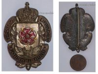 Germany Lippe Detmold WW1 Badge Veterans Association by Mayer & Wilhelm