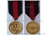 NAZI Germany WW2 Sudetenland Annexation Medal 01 October 1938