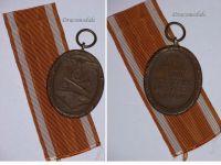 NAZI Germany WW2 West Wall Defence 1939 Siegfried Line Military Medal German Decoration WWII 1945