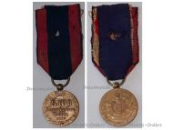 Germany Hesse Kassel 1814 1815 Napoleonic Wars Military Medal Combatants German Decoration Kurhessian Elector Prince Wilhelm II 1821