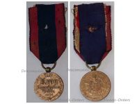 Germany Hesse Kassel 1814 1815 Napoleonic Wars Military Medal Combatants German Decoration Kurhessian Elector Prince Wilhelm II 1821