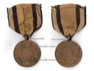 Germany Prussia 1815 Napoleonic Wars Military Medal Combatants German Prussian Edged Arms Type Waterloo