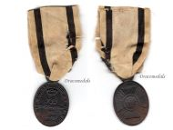 Germany Prussia 1815 Napoleonic Wars Military Medal Non Combatants German Prussian Waterloo
