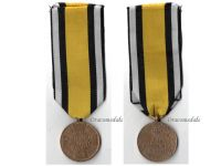 Germany Prussia 1813 1814 Napoleonic Wars Military Medal Combatants German Prussian Edged Arms Type