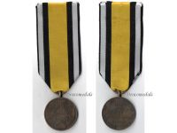 Germany Prussia 1814 Napoleonic Wars Military Medal Combatants German Prussian Edged Arms Type