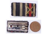 Germany WW1 2 Medals Ribbon Bar Iron Cross Hindenburg Cross with Swords