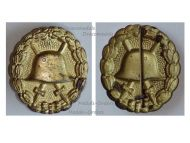 Germany Gold Wound Badge Medal WW1 1914 1918 German Army Great War Wounded Decoration Magnetic