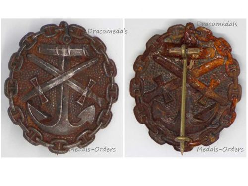 Germany Black Wound Badge Medal WWI 1914 1918 German Imperial Navy Great War WW1 Decoration Magnetic