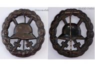 Germany Black Wound Badge Medal WW1 1914 1918 German Prussian Army Great War Cut Out Decoration