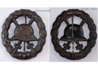 Germany WW1 Black Wound Badge for the Army Cut Out Type Magnetic