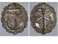 Germany Silver Wound Badge Medal WWI 1914 1918 German Imperial Navy Great War WW1 Decoration