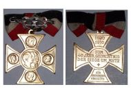 Germany Franco Prussian War Veterans Cross Siege Metz Military Medal 1870 1871 Kaiser Wilhelm 1910