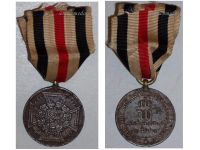 Germany Franco Prussian War Commemorative Military Medal 1870 1871 Steel Non Combatants Kaiser Wilhelm