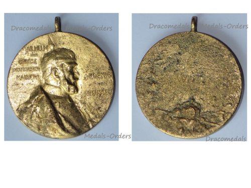 Germany Prussia Kaiser Wilhelm's Centennial Medal 1797 1897 COPY