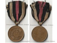 Germany Prussia Commemorative Medal for the Franco-Prussian War 1870 1871 in Bronze for Combatants from Captured Cannons
