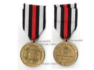 Germany Franco Prussian War Commemorative Military Medal 1870 1871 Bronze Combatants Decoration Kaiser Wilhelm