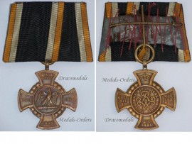Germany Prussia  Koniggratz German Civil War Cross vs Austria Sadowa Military Medal 1866 Prussian Decoration