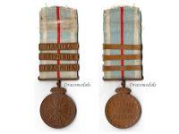 Greece WW1 1st Balkan War Turkey Military Medal 3 Clasps Ioannina Gianitsa Ostrovo Greek Decoration 1912 1913