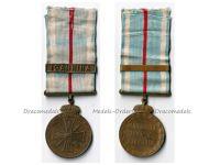 Greece WW1 1st Balkan War Turkey Military Medal Clasp Ioannina Greek Decoration 1912 1913
