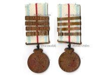 Greece WW1 1st Balkan War Turkey Military Medal 4 Clasps Sarantaporo Ioannina Elasson Pesta Greek 1912 1913