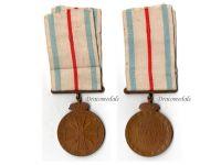 Greece WWI 1st Balkan War vs Turkey Military Medal Non Combatants Greek Kingdom Hellenic Decoration 1912 1913 Award