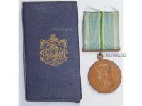 Greece 2nd Balkan War Commemorative Medal 1913 Boxed