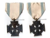 Greece Cross Bavarian Auxiliary Corps King Otto 1833 Military Medal Decoration Greek Kingdom Award