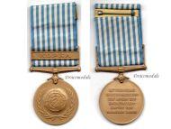 UN Korean War Commemorative Medal 1950 1953 Greek Type