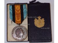 Greece Macedonian Struggle 1903 1909 Commemorative Military Medal 1st Issue 1931 2nd Hellenic Republic Boxed