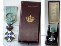 Greece WW1 Royal Order Redeemer Officer's Cross 1863 Military Medal Decoration Greek WWI 1914 1918 boxed by Leleu