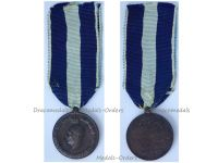 Greece WW2 Commemorative Military Medal Crete Albania War vs Germany Italy WWII 1940 1941