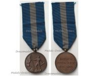 Greece WW2 National Resistance Medal 1941 1945 1st Type