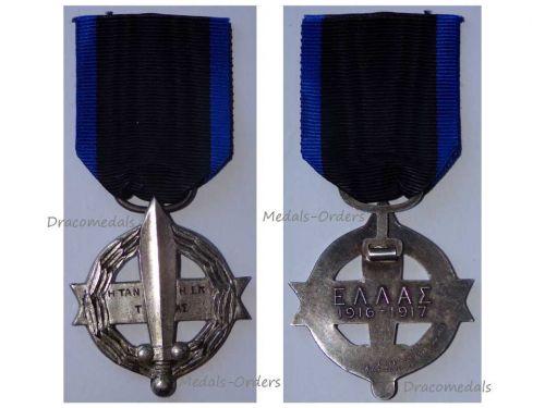 Greece WWI War Cross Military Medal 1916 1917 Army Decoration Greek WW1 1914 1918 Rivaud