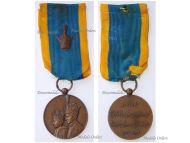 Coronation Medal of Mohammad Reza Pahlavi & Farah Diba 1967