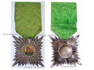 Imperial Order Sun Lion Homayoun Knight's Star Civil Division 5th Class Decoration