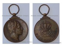King Faisal II Coronation Commemorative Medal 1953 Bronze by Huguenin Freres