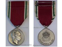 King Faisal II Medal Military Civil Commemorative 1953 CoronationDecoration Award Silver 925 Maker Huguenin Freres