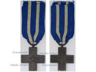 Italy WW1 Cross War Merit Military Medal WWI 1914 1918 Italian Kingdom Decoration Maker M
