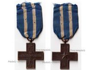 Italy WW1 Cross War Merit Military Medal WWI 1914 1918 Italian Kingdom Decoration Maker N