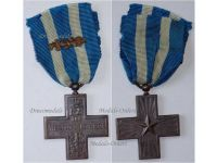 Italy WW1 Cross War Merit  Medal Military Gladius Sword Fert 1922 WWI 1914 1918 Italian Decoration