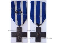 Italy WW1 Cross for War Merit with 2 Silver Crowns