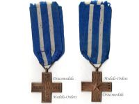 Italy WW2 Cross for Military Valor Valore Militare 1943 Type B