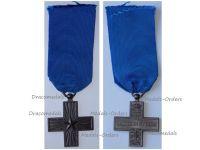 Italy WW2 Military Cross for War Valor Valore Di Guerra 1943 King Vittorio Emmanuel III