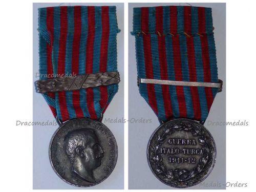 Italy WW1 Italian Italo Turkish War 1911 1912 Military Medal Bar 1911-12 Decoration King Vittorio Emmanuele Giorgi