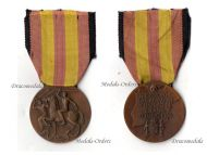 Italy WW2 Spanish Civil War Commemorative Military Medal Johnson Affer Italian Decoration Fascism WWII 1936